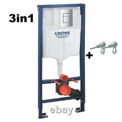 GROHE RAPID SL WC FRAME + COSMOPOLITAN AIR FLUSH PLATE + WALL BRACKETS 3in1 SET