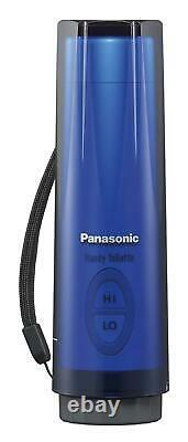 Panasonic Portable bidet handy Toilette DL-P300 Blue New in Box